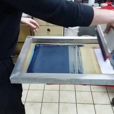 Sito štampa